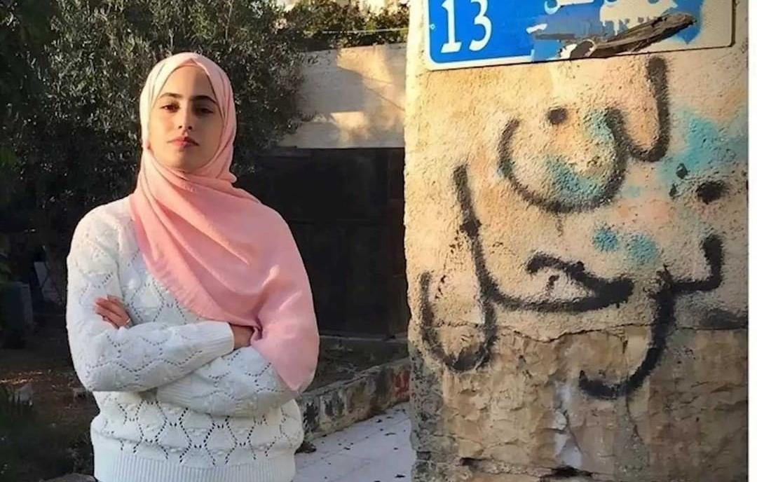 Muna Al Kurd / Muna Al Kurd detained with her brother after raising Al Jarrah issue-VIDEO - Lebanon - Lebanon / Muna al kurd has been freed after a brief detention by israel, while her brother mohammed al kurd, who had turned himself in at a police station, is still under arrest.